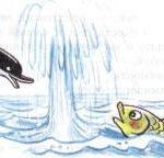 Фонтан который умел плавать - Михаил Пляцковский