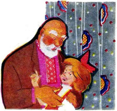 Маша и дедушка