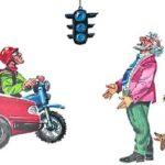 Голубой светофор - Джанни Родари