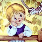 Грейтуте - Литовская сказка