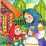 Гуси-лебеди (для малышей) - Русская сказка