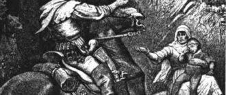 Харчевня в Шпессарте-1: Предание о гульдене - Вильгельм Гауф