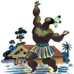 Хови - Австралийская сказка