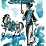 Хуан и Мария - Филиппинская сказка
