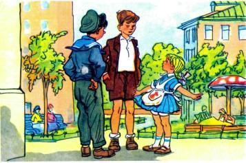 девочка Ниночка рассказывает мальчикам про лом