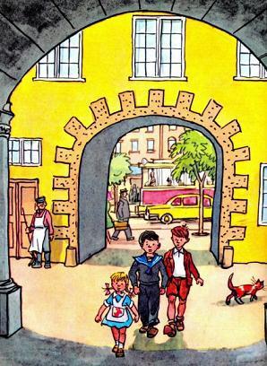 девочка Ниночка ведет мальчиков за ломом через дворы