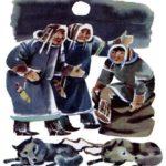 Ича (Селькупская) - Сказка народов России