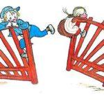 Ида и Эмиль из Леннерберги: Проделка Эмиля N 325 - Астрид Линдгрен