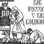 Илья Муромец: Как Илья поссорился с князем Владимиром - Русские былины и легенды
