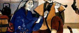 Иссумбоси - Японская сказка