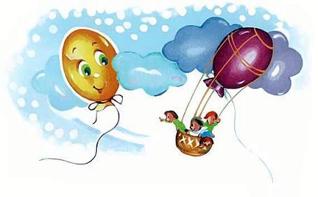 воздушные шарики в небе и корзина