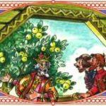 Иван-царевич и серый волк (2) - Русская сказка