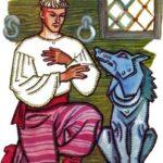 Иван-царевич и железный волк - Украинская сказка