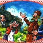 Иван-крестьянский сын и чудо-юдо (2) - Русская сказка