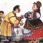 Иванко — царь зверей - Украинская сказка