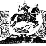 Кахрамон - Узбекская сказка