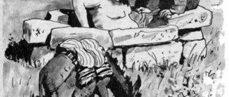 Как Алдар-Косе наказал жадного муллу - Казахская сказка