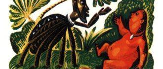 Как Анансе даровал Ниаме ребенка - Африканская сказка