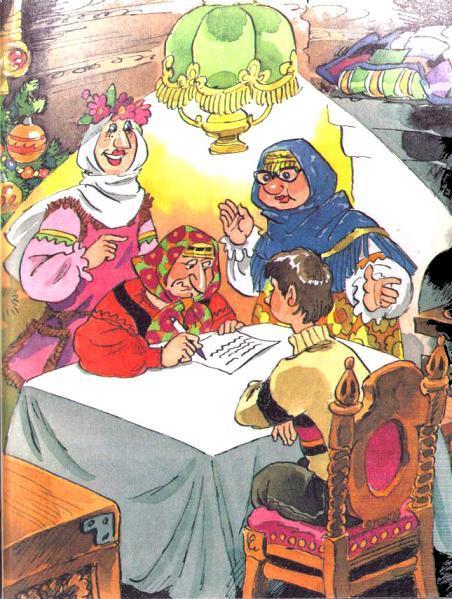 Бабы-Яги пишут письмо