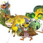 Как Микола был коровой - Украинская сказка