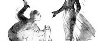Как батрак стал хозяином - Польская сказка