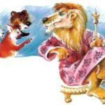 Как человек победил всех зверей - Кабардинская сказка