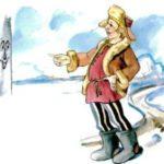 Как дурак разум искал - Татарская сказка