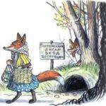 Как две лисы нору делили - Михаил Пляцковский