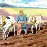 Как наши предки выращивали хлеб - Емельянова Э. - Узнай-ка!