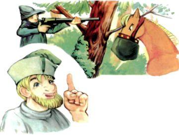 охотник и конь