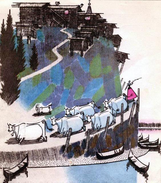 работница пасет коров