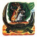 Как появилась луна на небе - Африканская сказка