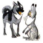 Как собака себе товарища искала (ненецкая) - Сказка народов России
