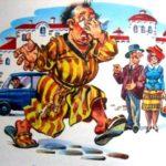 Как убежал нос - Джанни Родари