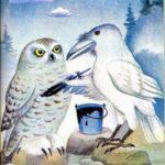 Как ворон и сова друг друга покрасили - Эскимосская сказка