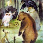 Как звери и птицы достали солнце - Эскимосская сказка
