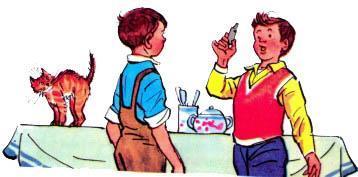 Виталик и Сережка меняются свисток на карасика