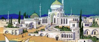 Караван-1: Рассказ о калифе-аисте - Вильгельм Гауф