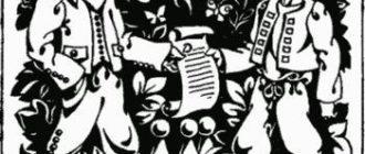 Кегельный король - Александр Дюма