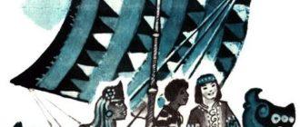 Клад - Филиппинская сказка