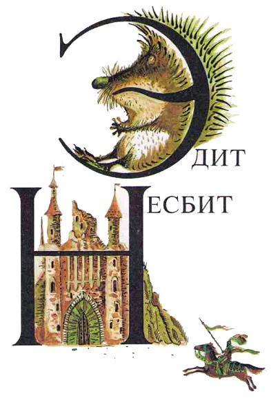 Книга зверей