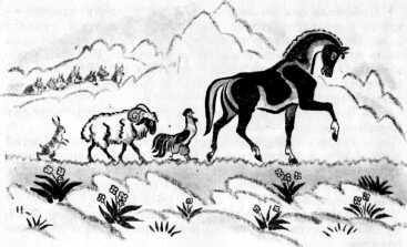 Конь, петух, баран, зайчишка и волк