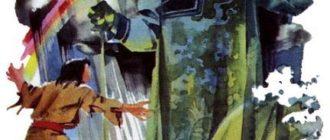 Конец Хартагай-хана и его сына Харжа-Мина - Бурятская сказка