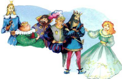король его дочь и женихи