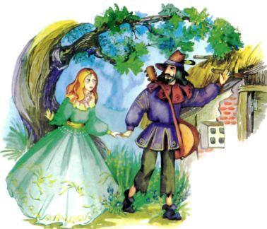 музыкант и принцесса