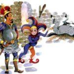 Король и шут - Чешская сказка
