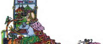 Король на ярмарке - Анни Шмидт