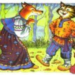 Кот и лиса - Русская сказка