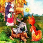 Коза-дереза - Русская сказка