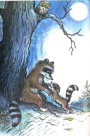 енот и енотиха мама и детеныш под деревом
